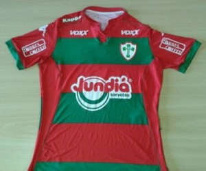 Camisa Portuguesa 2016