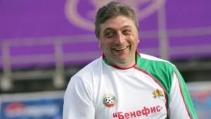 TrifonIvanov